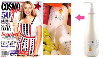 100% Pure Organinis ananasų maitinantis kūno kremas 'COSMO girl' žurnale JAV